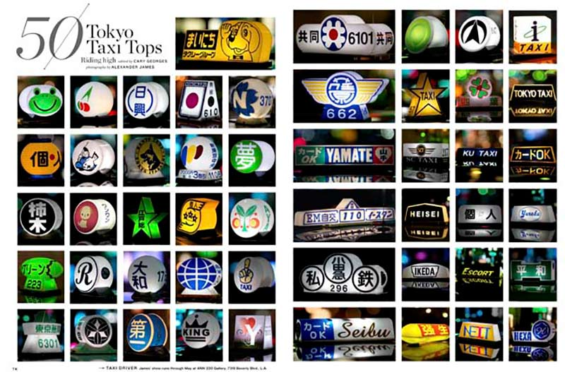 LA Times Magazine feature 50 Tokyo Taxi Signs At Night